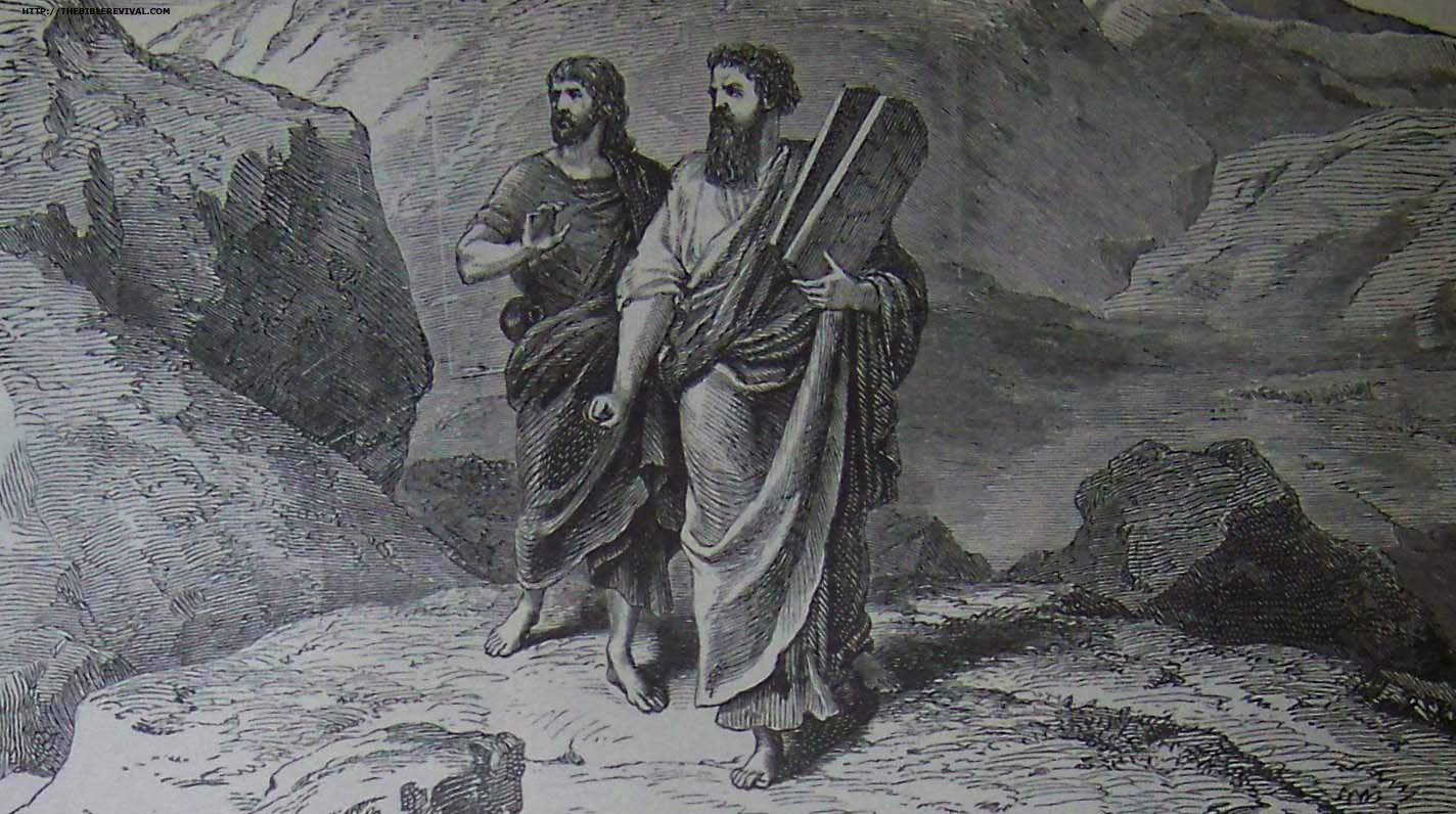 Moses and Joshua bearing the law